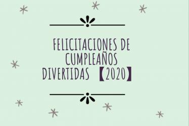 Felicitaciones de cumpleaños divertidas【2020】