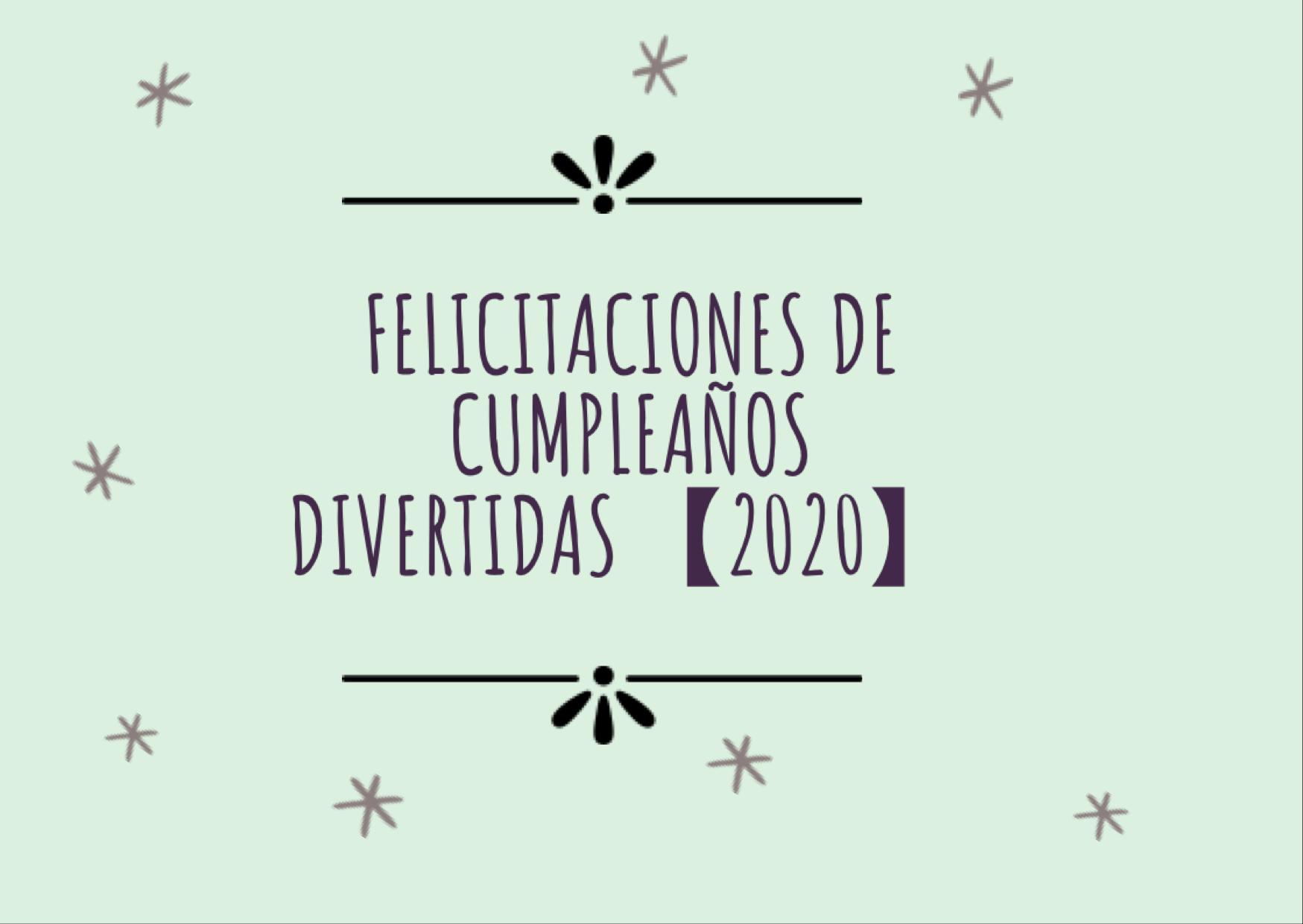 😆Felicitaciones de cumpleaños divertidas【2020】